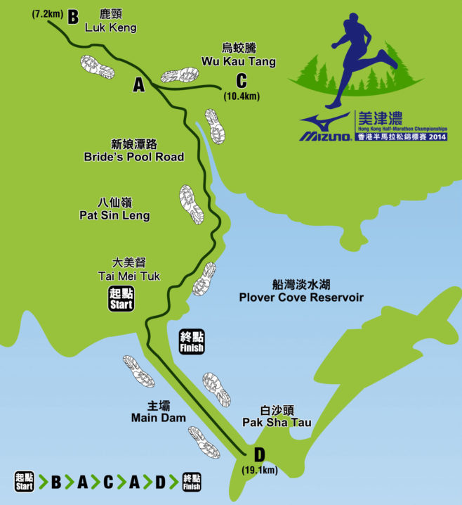 Mizuno Hong Kong Half Marathon Course Map