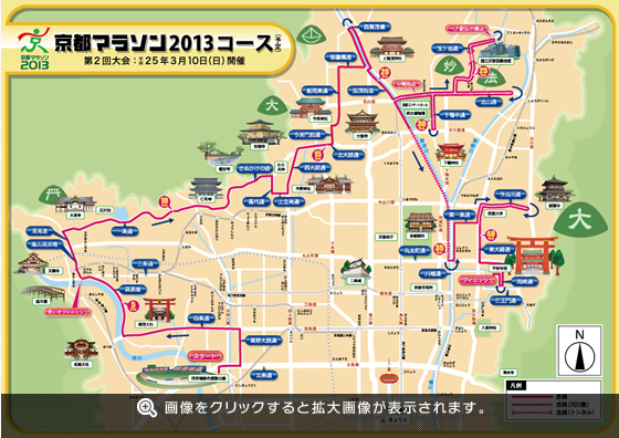 Kyoto Marathon 20162017 Date Registration Course Route – Kyoto Tourist Attractions Map