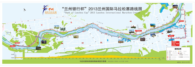 Lanzhou International Marathon Course Map